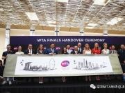 """""""落户""""深圳后首场WTA年终总决赛,这里竟然有免费门票领取?"""