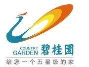 碧桂园天玺,国家一级资质品牌,五星级物业,保障业主生活起居。