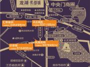 22位神秘大客户整层买下龙湖·紫都城,抢占鼓楼芯