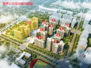 颐养公社·阳光城项目12#现房加推:均价25000元/㎡