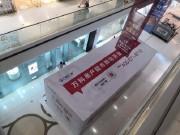 """万科再跨界 在东莞首创""""房产超市""""定义看房新方式"""