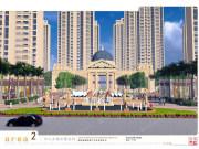 四季康城四期水岸城邦:毗邻盈滨公园 均价13600元/平