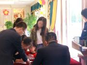 """2019""""海通·乐安郡""""杯教师板书书法大赛圆满落幕"""