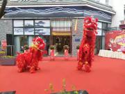【喜讯】长虹南山一号营销中心乔迁新址,焕然绽放!