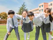 学府生活新范本!见过世界的孩子不一样