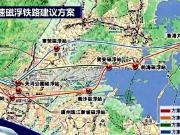 600km/h!广深港高速磁浮列车,花都将成最大赢家!
