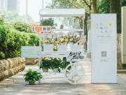 长沙之春,2020年东原共享春天计划完美落幕