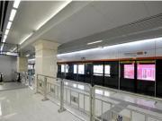 """""""换乘王""""来了!地铁香港路站周边品质楼盘大盘点"""