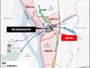 一线江景+三地铁!五矿集团开发槎头站地块,明年有全新盘预售
