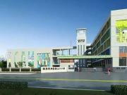 香洲区再添新学校 40万起买房挑好学校