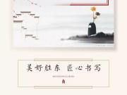 """金秋九月,见证【汇丰·胜东花园】幸福""""家""""速而来"""