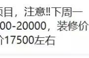 集体降价?备案价上调?广州11区单合同盘,增至34个!