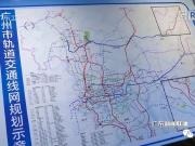 地铁6号线将拆解变成20号线?!未来萝岗可直达广州塔啦!