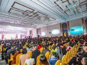 """山湖海集团累计捐赠20万,持续助力宜章县""""好人文化节"""""""
