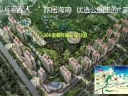 衍宏春天:阳台朝南 南北通透 价格11050元/平米起