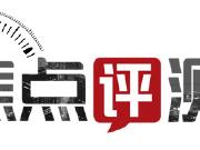 """""""西贵""""精装9000 同森锦熙出门就是有轨电车"""