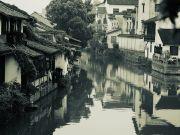 恒大珺睿府 依山傍水,一个与绍兴主城紧紧相依的标杆人居住宅