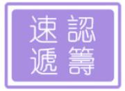 【认筹速递】今日2盘认筹 二环内湖景毛坯刚需住宅明日入市