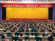"""好消息!合浦县荣获""""自治区文明城市""""称号。"""