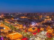 龙湖雁塔天宸,备受追捧的城芯资产