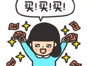 """广州8月新盘都在这里 最后""""1字头""""只剩这些……"""