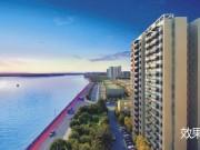 江岸小镇项目在售:单价为7200元/平米起 带装修
