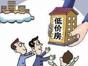 总价100万在郑州还能买什么房 你能买的全在这