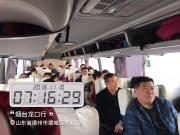 聚焦点 | 搜狐焦点烟台龙口旅居看房团正式起航