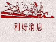 好消息!济南地铁3号线已完成70% 国庆节就能与大家见面啦!