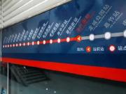 2021安家地铁旁,理想生活快人一步