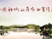 碧桂园品牌实力揭秘-让您了解一个真实的碧桂园