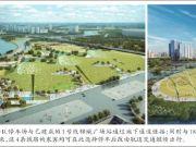 全国最大P+R停车场最新进展曝光!城南巨无霸加速施工