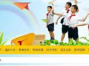 2018年西乡塘区市区公办小学招生服务地段方案