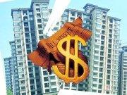 大型房企业绩仍逆势上涨 目前昆明房价稳定正是购房好时机