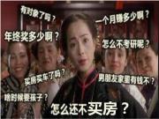 新春礼遇,太原这些楼盘优惠信息拿走不谢!