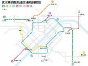 武汉地铁最新规划新鲜出炉,哪些还是名副其实的地铁盘?