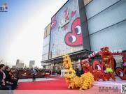京西最大购物中心天街MALL正式开业 稀缺商办资产价值再加码