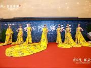 全城瞩目 惊艳中国   紫云华城品牌服务超级盛典圆满举行