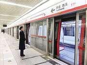 地铁1号线三期工程即将动工 上庄板块迎交通利好