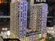 银都国际预计均价16000元/平 项目最高建至7层