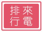 """滨江一线江景复式房即将入市 洋湖""""明星盘""""认筹将止热度高"""
