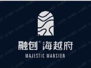 2019平湖【融创海越府】楼盘简介 最新动态 营销中心