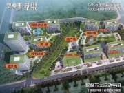 碧桂园苹果项目东莞东城下桥地铁楼盘价值