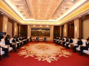 云南省委书记陈豪会见富力集团正大集团负责人 加快在滇项目推进