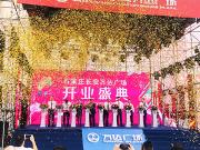 长安万达广场6月28日盛大开业!