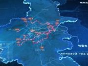 旭辉宸悦赋丨官方宣言:S6号线(在建)将西延至玄武区南农大站