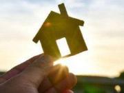 2019置业长安区 青年低压力买房可选低总价公寓