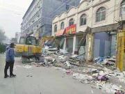 城中村住约8万人 济南历城宋刘村违建商铺3020㎡被拆