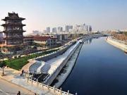沧州新华区上半年签约4项目总投资近50亿 区域价值凸显