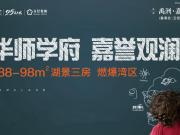 """深圳开学季,200万家长表示""""我太难了"""""""